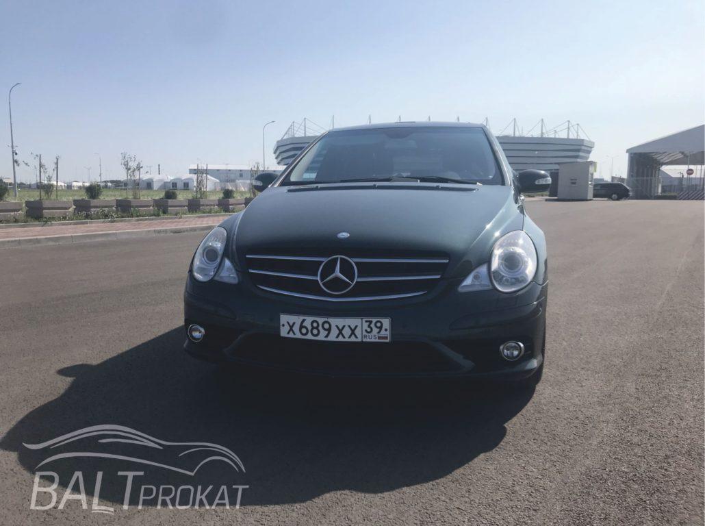 Mercedes R 280 CDi - фото 1