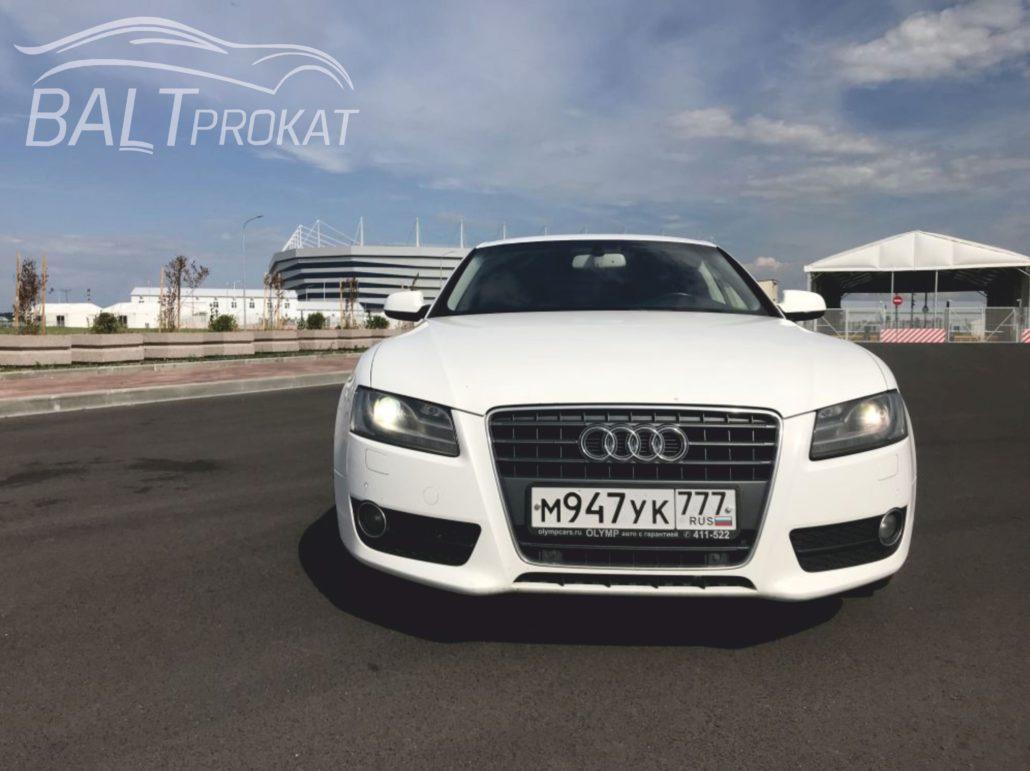 Audi A5 - фото 1
