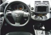 Toyota RAV4 - фото 12