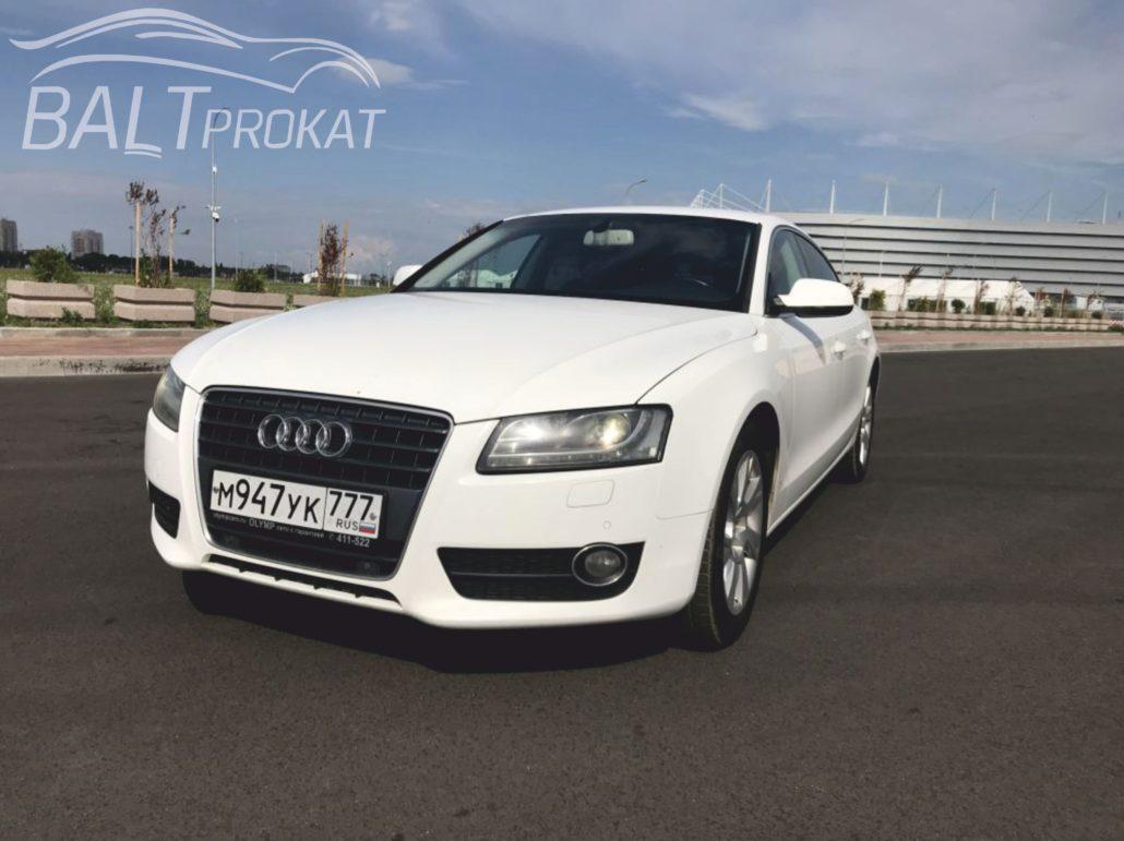 Audi A5 - фото 11