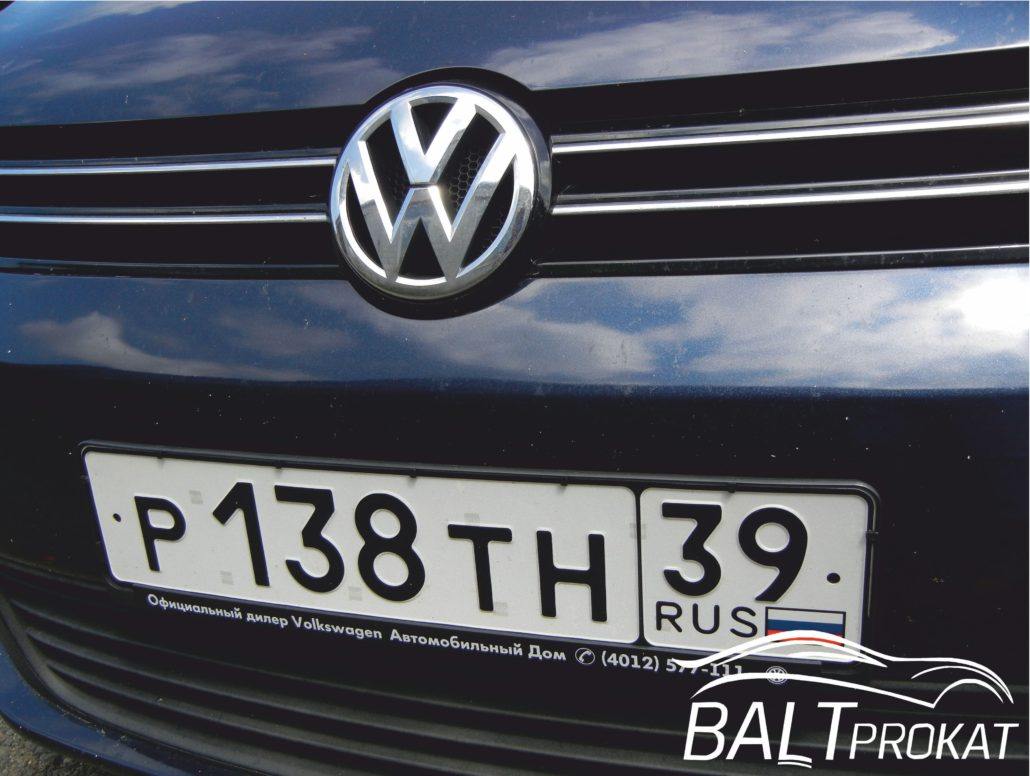 Volkswagen Touran - фото 13