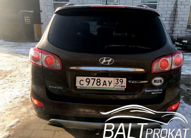 Hyundai Santa Fe - фото 5