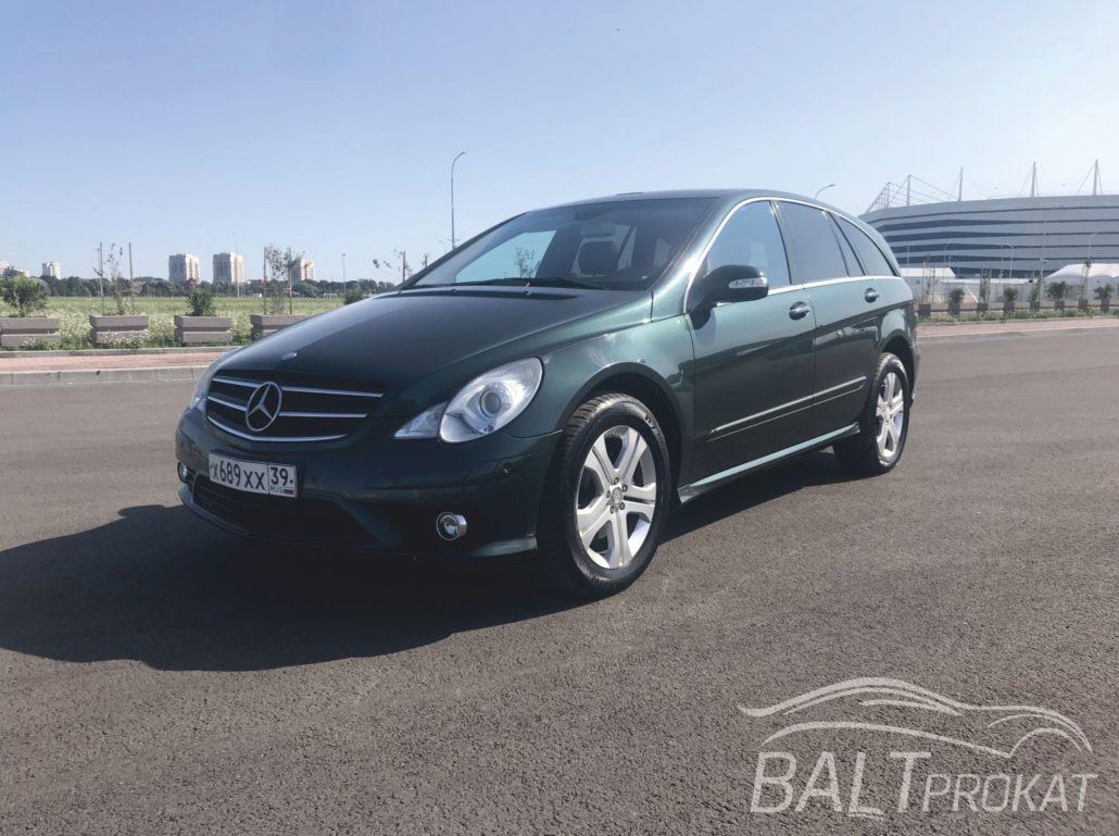 Mercedes R 280 CDi - фото 2