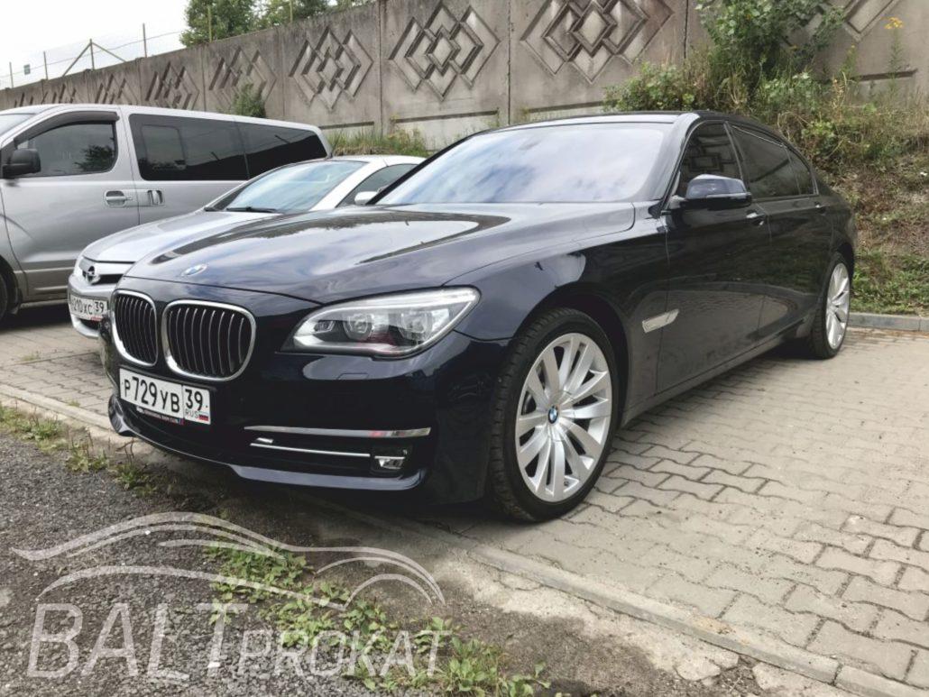 BMW 750 Li XDRIVE - фото 2