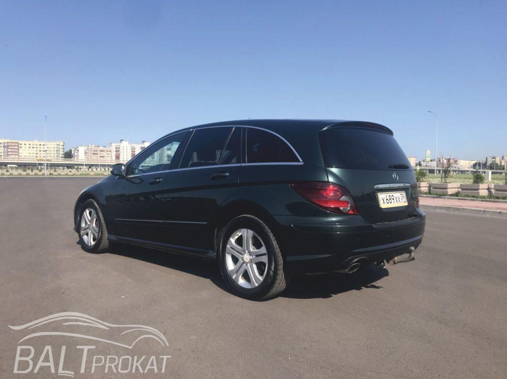 Mercedes R 280 CDi - фото 5