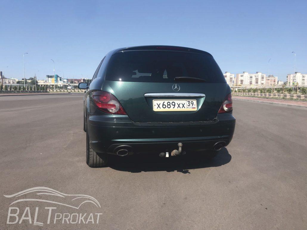 Mercedes R 280 CDi - фото 6