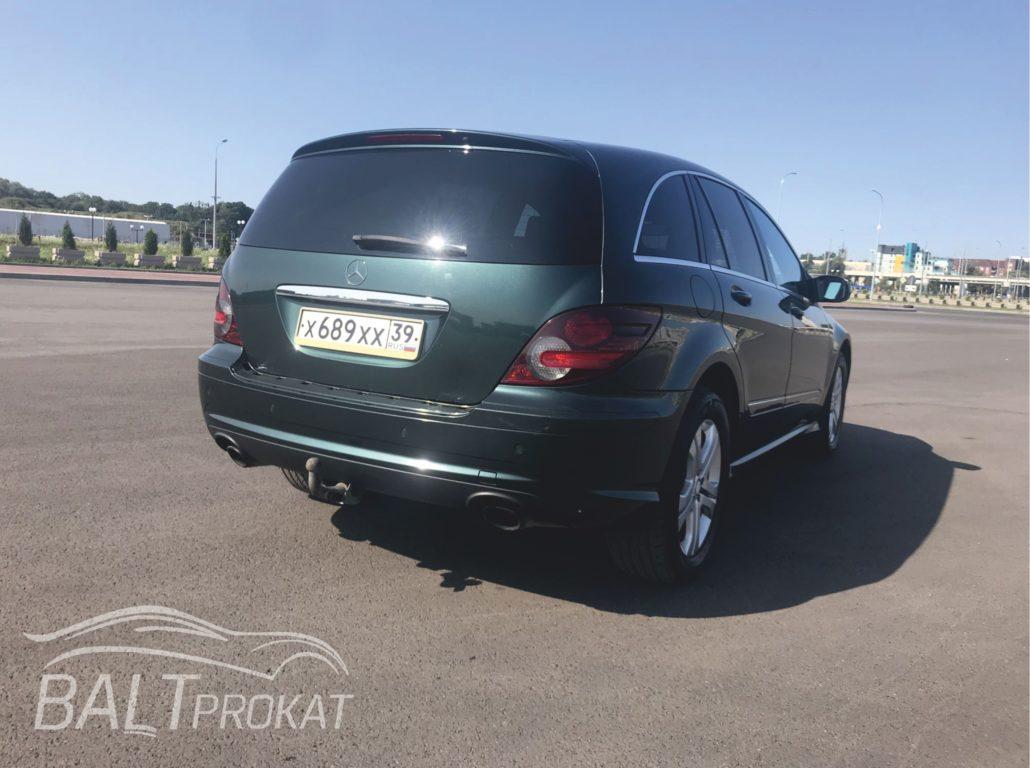 Mercedes R 280 CDi - фото 7