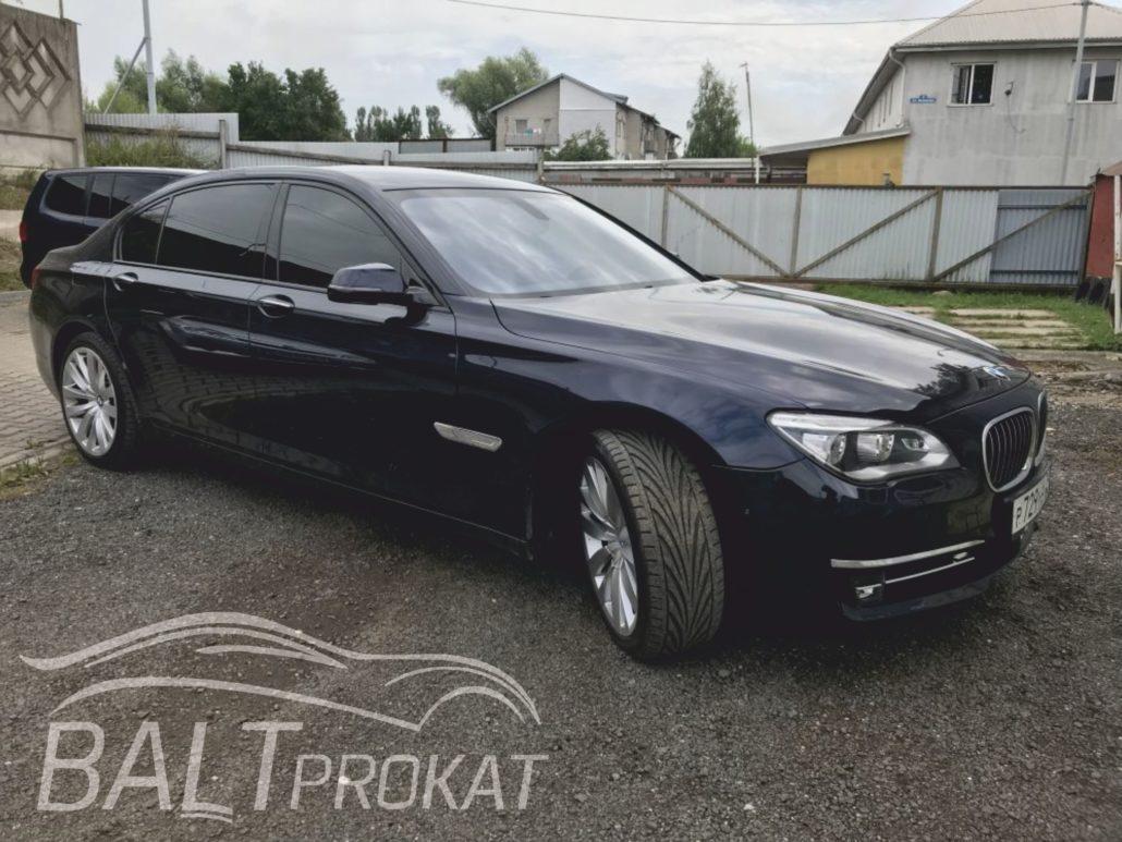 BMW 750 Li XDRIVE - фото 7