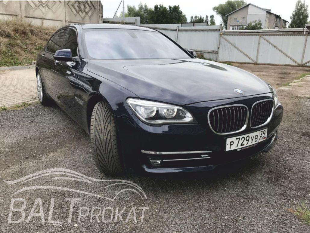 BMW 750 Li XDRIVE - фото 8