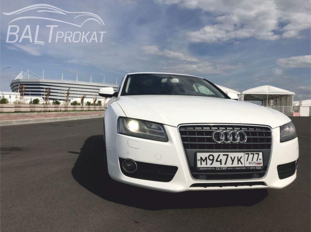Audi A5 - фото 10